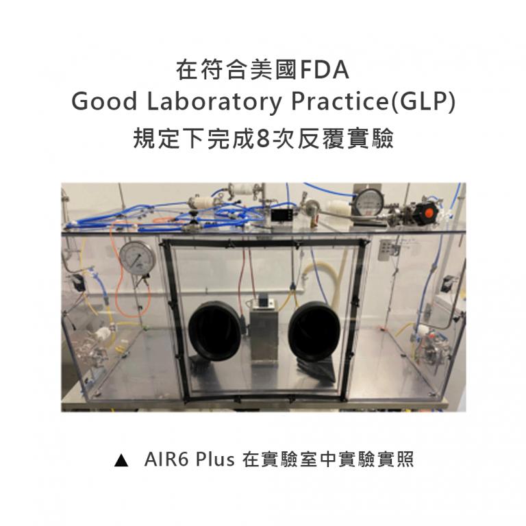 空氣淨化器實驗